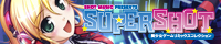 SUPER SHOT -美少女ゲームリミックスコレクション‐